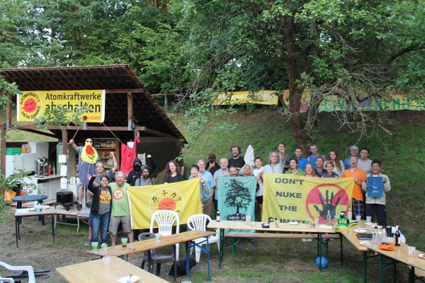2017 International Anti-nuclear Summer Camp